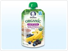 2ND FOODS<sup>®</sup> Organic Fruit & Grain Purees – Banana, Blueberry & Blackberry Oatmeal